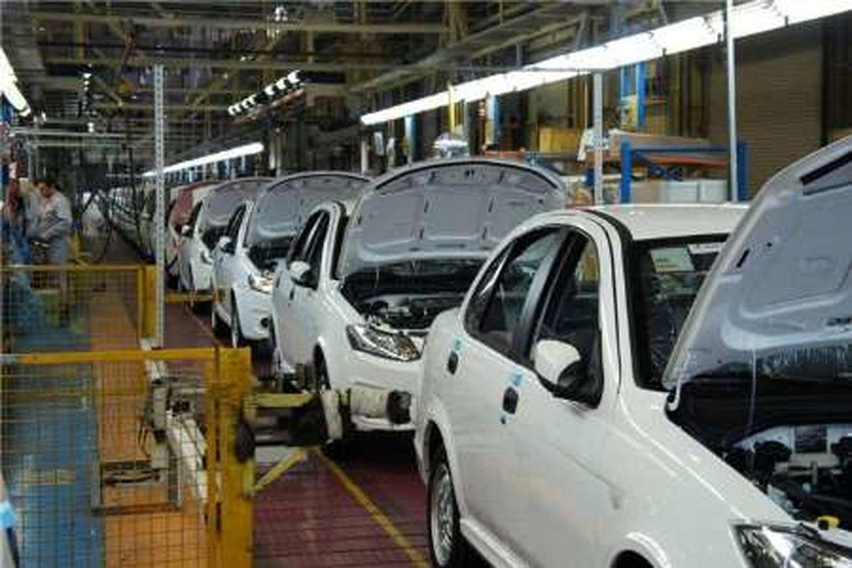 اجرای اجباری استانداردهای 85گانه خودرو