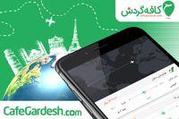 کافه گردش بهترین شرایط خرید اینترنتی بلیط هواپیما را ارائه کرد