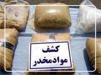 بیش از 1.6تن انواع مواد مخدر کشف شد