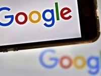 جنگ گوگل با وزارت دادگستری آمریکا برای اطلاعات