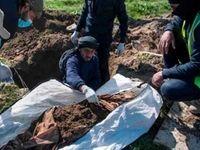 کشف بزرگترین گور دسته جمعی در سوریه +عکس