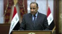 سفر هیات عراقی به ایران به منظور بررسی اوضاع امنیتی بود