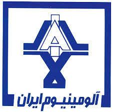 شرکت آلومینیوم ایران (فایرا)