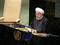 توئیت روحانی در سازمان ملل