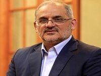 حمایت معاون سابق وزارت آموزش و پرورش از حاجی میرزایی