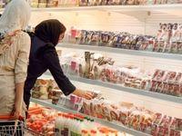 جزییات کامل توزیع کالاهای ویژه شب عید