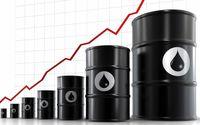 پیش بینی بازرگانان بزرگ جهان از عدم افزایش قیمت نفت