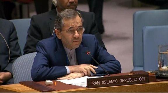 هشدار نماینده ایران به اعضای شورای امنیت سازمان ملل متحد