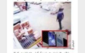 سرقت یکمیلیون دلاری از فرودگاه ریودوژانیرو