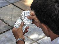 ماجرای پرداخت یارانه جدید چیست؟