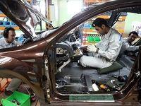 مشتریان از کدام  خودروساز رضایت دارند؟