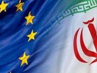 واکنش اروپا به اقدامات ضد ایرانی واشنگتن؛ بازهم ابراز نگرانی
