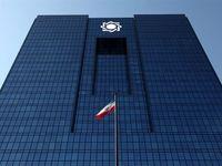 بدهی بانکها به بانک مرکزی دوباره صعودی شد