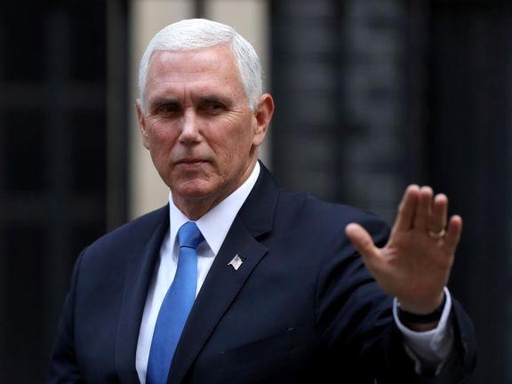 پنس: ترامپ با خروج از برجام مقابل ایران ایستاد