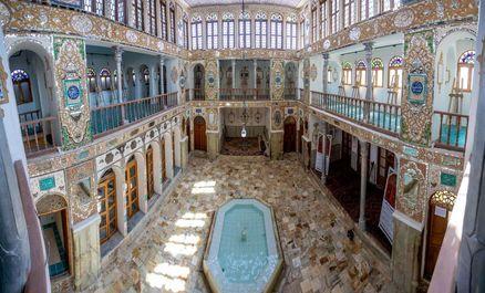 خانه مشیر الملک