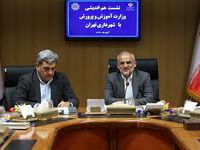 وضعیت مدارس تهران در برابر بحران چگونه است؟