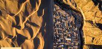 کویر رضا آباد کجاست؟ +عکس