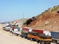 ارسال اقلام صادراتی به جز لبنیات به مرز سومار آزاد شد