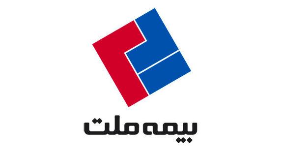 تجدید میثاق مدیران و کارکنان بیمه ملت با آرمانهای امام راحل