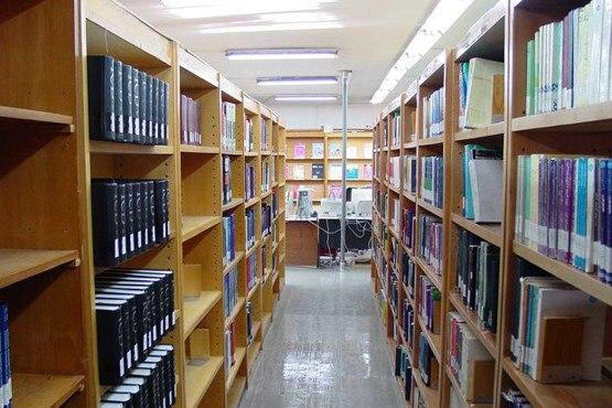 تعطیلی کتابخانههای عمومی کشور تا ۲۲فروردین