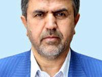 پیام مدیرعامل بانک سینا به مناسبت یوم الله 22بهمن