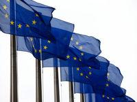 نرخ بیکاری منطقه یورو در پایینترین سطح ۱۰سال اخیر