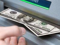 سپرده ریالی مبتنی بر ارز در ایران فعال میشود؟