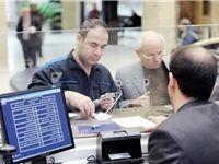 جزییات تغییر ساعت کاری بانکها در تهران