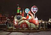 میدان سرخ مسکو دقایقی قبل از فینال جام جهانی +فیلم