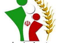 محمدرضا رستمی از صندوق بیمه اجتماعی روستائیان و عشایر رفت/ چهکسی جایگزی میشود؟