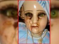 خون گریه کردن یک عروسک +عکس