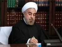 رونمایی بخشنامه مهم روحانی به شرکتهای دولتی