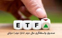خریداران پالایش یکم بخوانند/ سقوط ارزش پالایش یکم به ۹درصد زیر تخفیف دولت