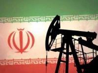 پکن بدون توجه به تحریمهای آمریکا از تهران نفت میخرد