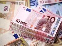 افزایش نرخ یورو و پوند بانکی