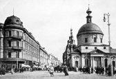 تفاوت مسکو امروز و مسکو یک قرن پیش +تصاویر