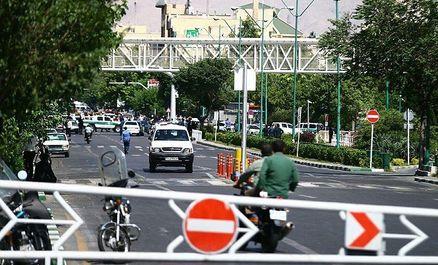 سالگرد حمله تروریستی تـهران