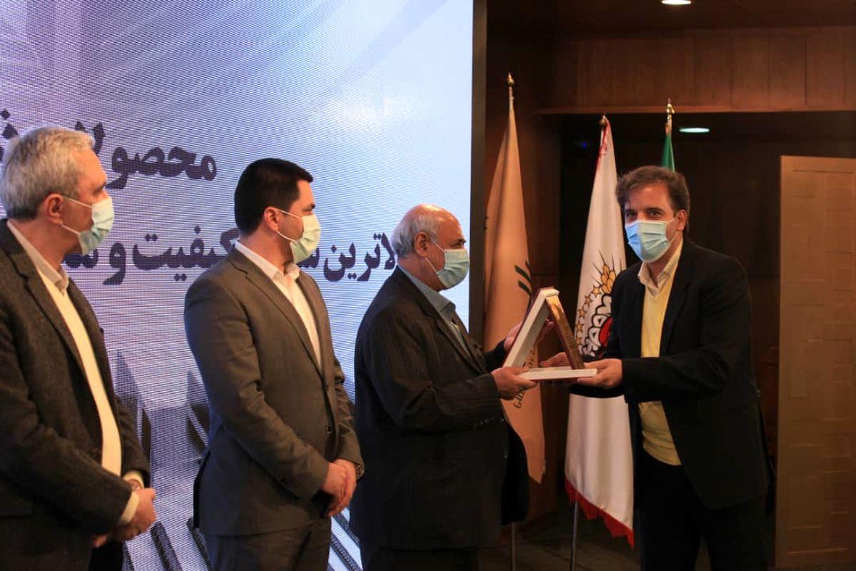 ذوب آهن اصفهان، لوح رضایت مندی مشتری را کسب کرد