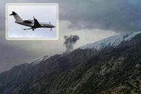 بازخوانی جعبه سیاه هواپیمای سانحه دیده ترکیهای در ایران