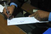 چک الکترونیکی ضامن جان کارمندان بانکها/ بانک مرکزی ظرف ۲ماه میتواند چک الکترونیکی را عملیاتی کند