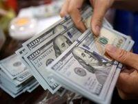 دلار زیر قیمت صرافی ملی!