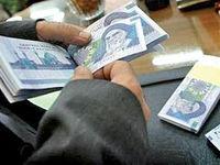 یارانه نقدی خرداد قابل برداشت شد