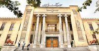 پرداخت 11 هزار فقره تسهیلات بانک ملّی ایران برای خود اشتغالی