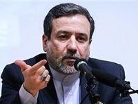 عراقچی: شکایت از آمریکا در راستای اثبات حقانیت ایران است