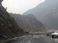 راه ارتباطی ۲۰۰روستای خرمآباد قطع است