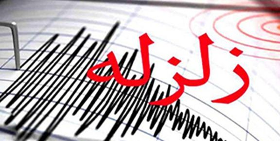 مطالعه ۳۴۰۰گود در تهران برای شناسایی گسلها
