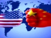 سیاست جدید چین علیه آمریکا