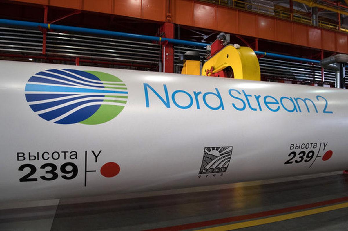 شرکت گاز روسیه از تکمیل پروژه نورد استریم۲ خبر داد