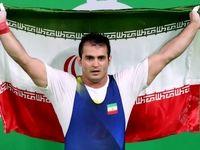 وزنهبردار ایرانی رکورد جهانی را شکست