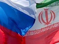 واردات از روسیه دو برابر شد / رشد ۴۰درصدی صادرات
